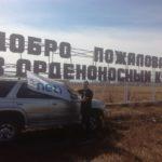 Автопробег Барнаул - Казань - Барнаул. Как это было