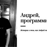 Впечатления Андрея, программиста 1С о Нэти