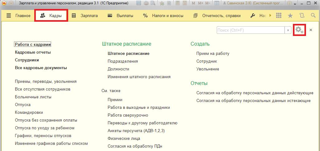 Подключение внешних отчетов, обработок, печатных форм в 1С