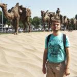 Узбекистан: портал в восточную сказку об Аладдине