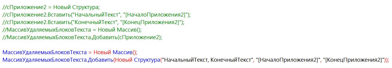 20 лайфхаков для разработчиков 1С