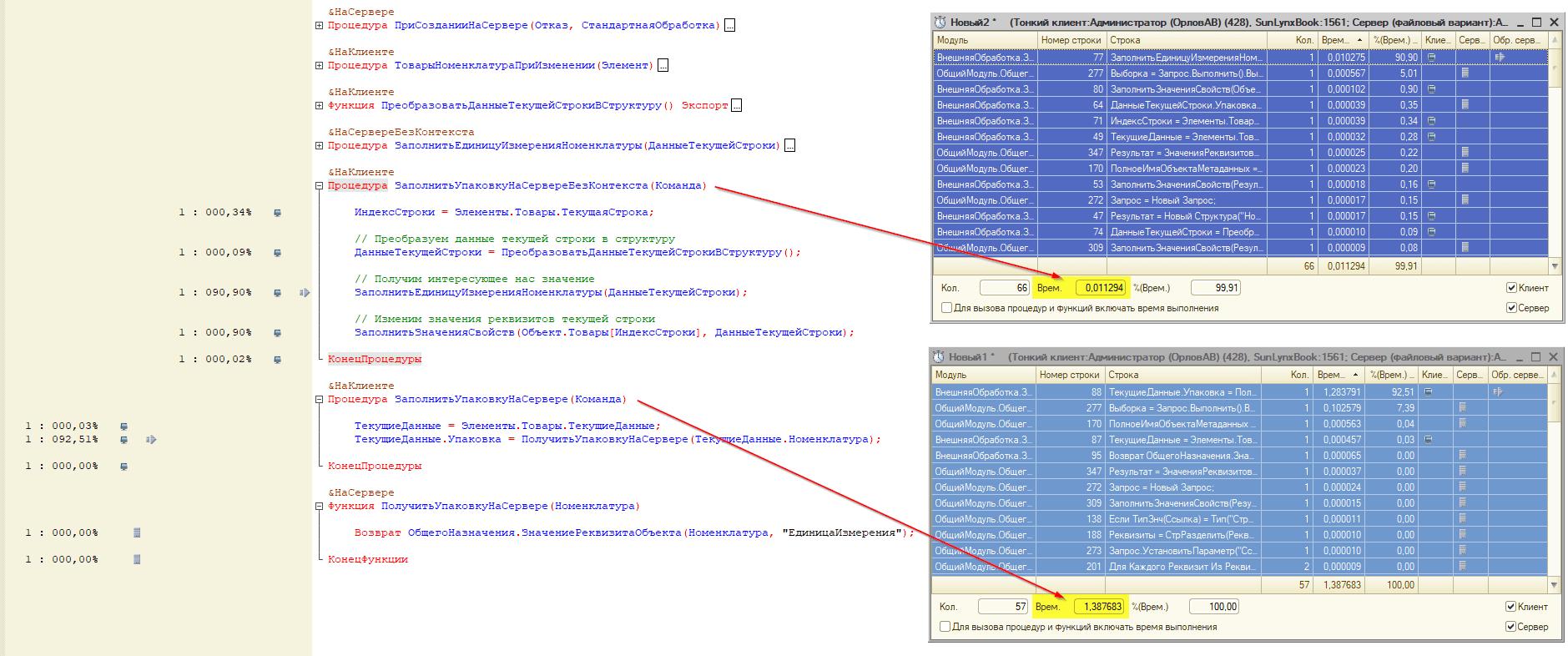Как заполнить строку табличной части на сервере без контекста