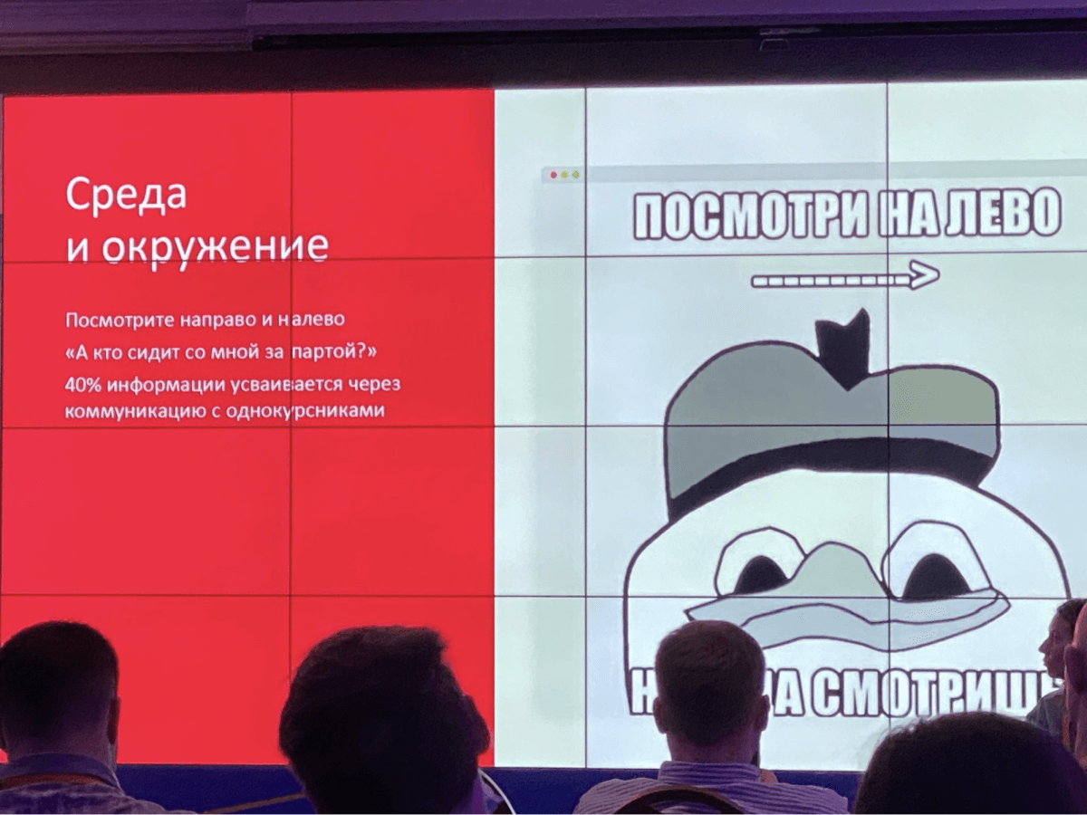 Заметки о ProductSense'21 Moscow